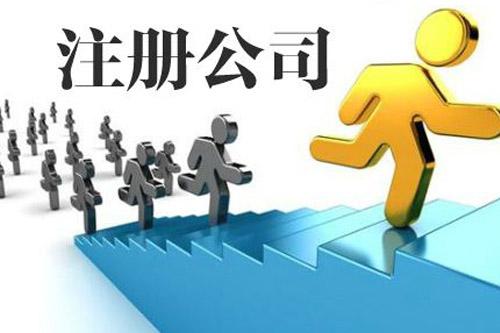 扬州公司注ㄨ册资金怎样使用?