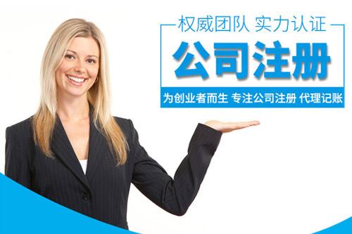 盘锦公司注册租地址和挂靠地址哪一个更好?