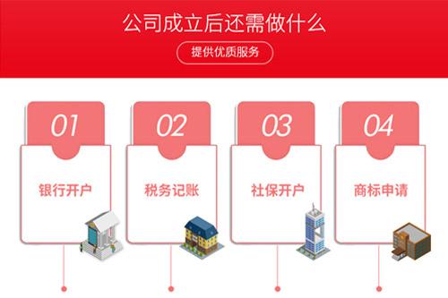 西宁商贸公司注册的流程存在些什么呢?